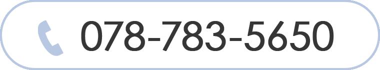 078-783-5650